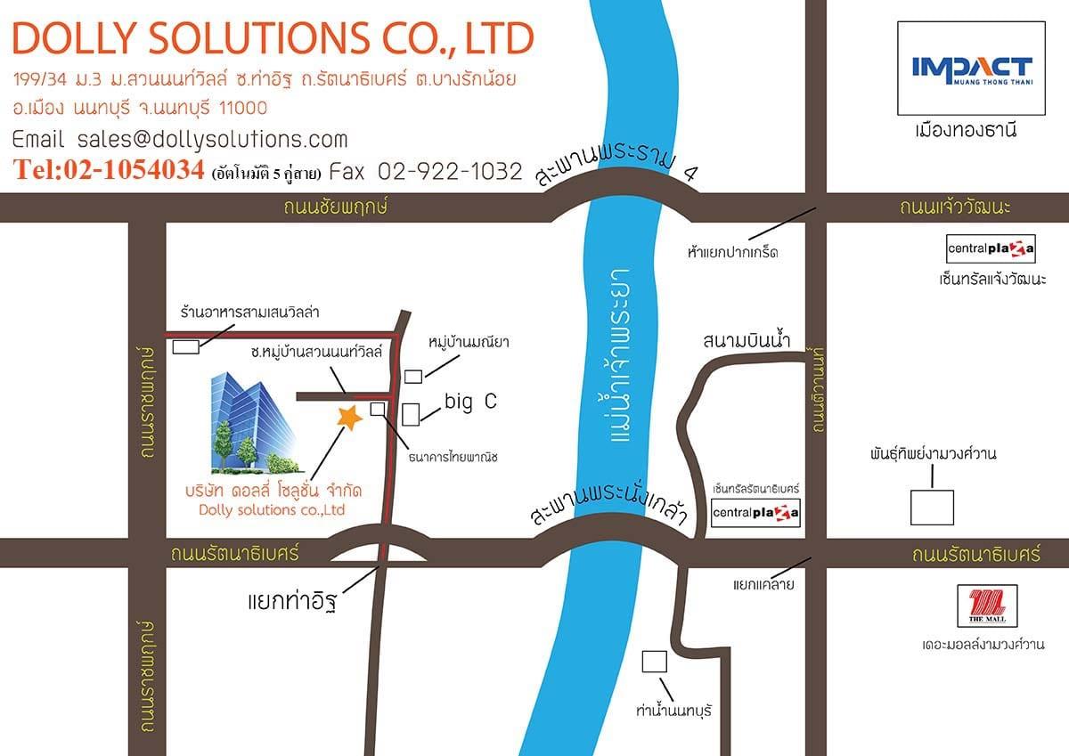 แผนที่บริษัท Dolly Solutions