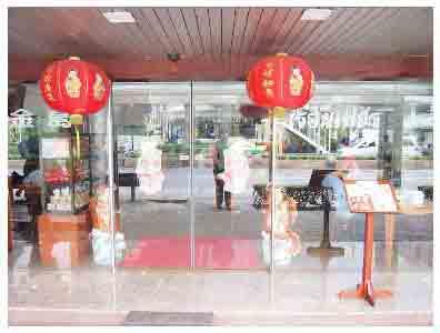 ร้านอาหารเรือนเพชร สาขาเพชรบุรีตัดใหม่