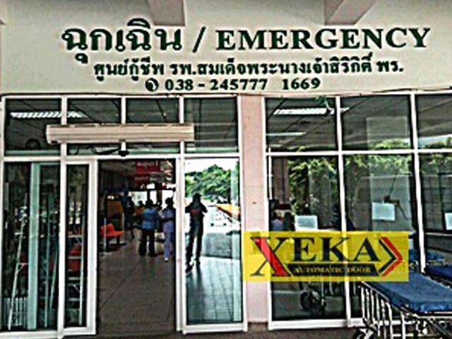รพ.สมเด็จพระนางเจ้าฯติดตั้งประตูAuto door XEKA