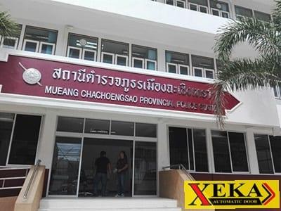 สถานีตำรวจฉะเชิงเทรากับประตูบานเลื่อนอัตโนมัติ แบรนด์ XEKA