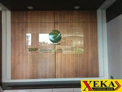 บริษัท พี เอ พีติดตั้งประตูอัตโนมัติXEKA
