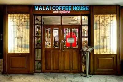 ห้องอาหารมาลัย โรงแรมมาเลเซีย ติดตั้ง ระบบประตูเลื่อนอัตโนมัติ กับ สวิตซ์ไร้สาย