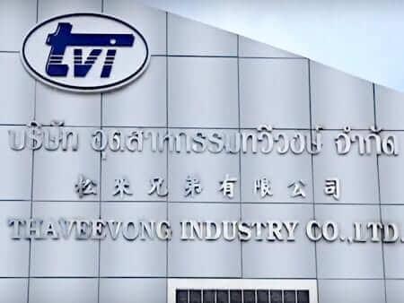 บริษัท อุตสาหกรรมทวีวงษ์ จํากัด ติดตั้ง ประตูม้วน PVC