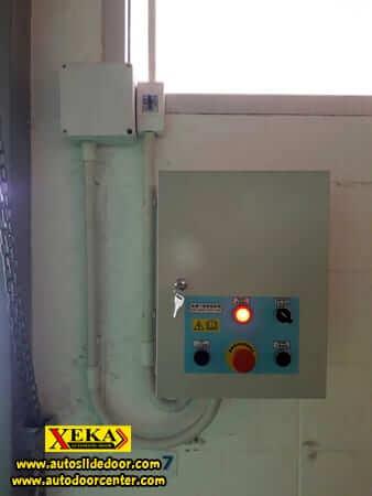สวิตซ์ประตูม้วน PVC