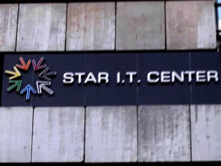 สตาร์เซ็นเตอร์ (Star I.T. Center) ติดตั้ง ระบบประตูเลื่อนอัตโนมัติ