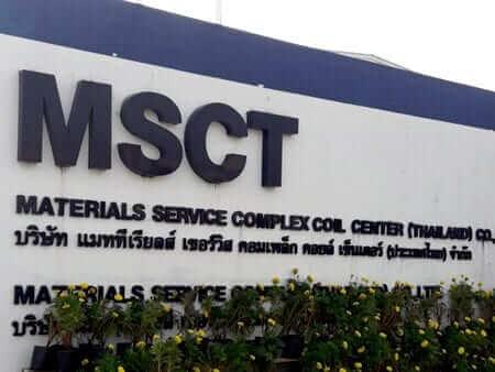 MSCT Co.,Ltd. ติดตั้ง ประตูม้วนโรงงาน / ประตูม้วน PVC ( Rapid Roll Door )