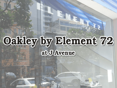Oakley by Element 72 ติดตั้ง ระบบประตูเลื่อนอัตโนมัติ กับ สวิตซ์ไร้สาย