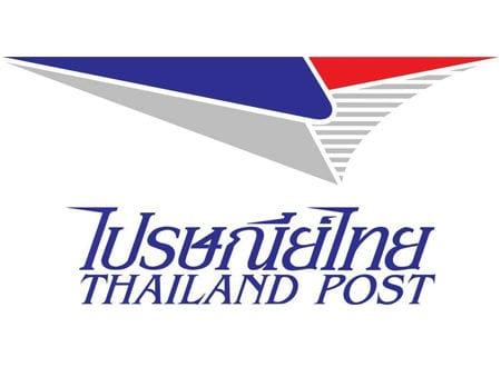 ไปรษณีย์ไทย พิษณุโลก