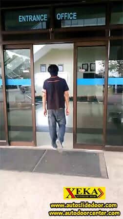 ประตูบานเลื่อนอัตโนมัติ