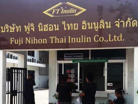 Fuji Nihon Thai Inulin Co.,Ltd. ติดตั้ง ประตูม้วนโรงงาน (Rapid Roll Door)