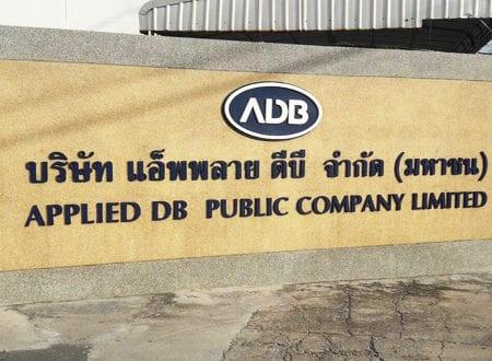 Applied DB