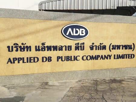 Applied DB Public Co.,Ltd. ติดตั้ง ประตูม้วนผ้าใบกันแมลง (Rapid Roll Door)