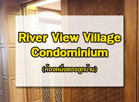 River View Village Condominium