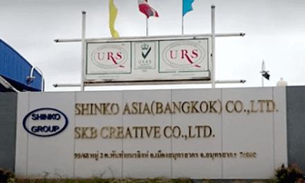SHINKO ASIA ( BANGKOK ) Co., Ltd. ติดตั้ง ประตูม้วน PVC อัตโนมัติ ( RAPID DOOR )